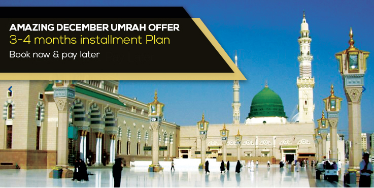 Hajj Umrah Package ® Special Registered Hajj Umrah Deals