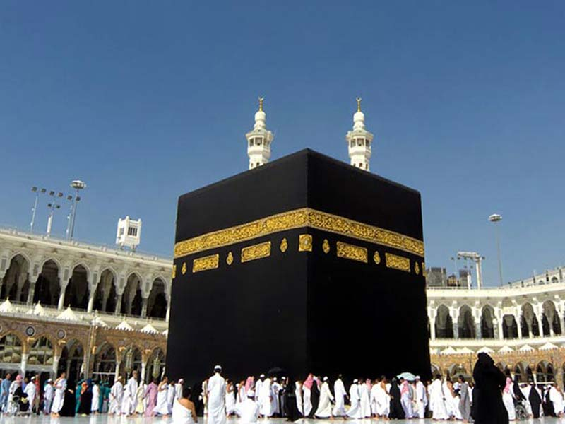 Umrah Group Package