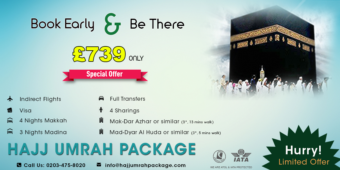 Umrah Banner: Family Umrah Packages