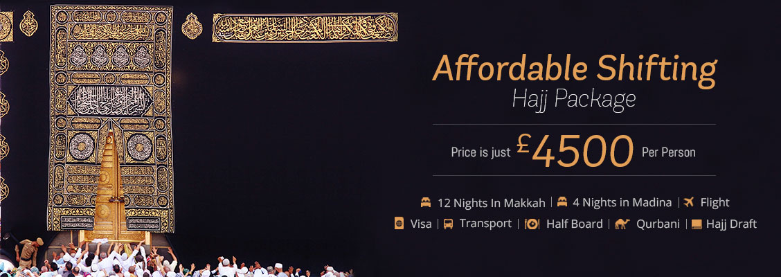 Umrah Banner: Hajj Packages From London Uk